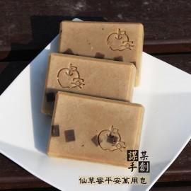SF005-仙草蜜平安皂