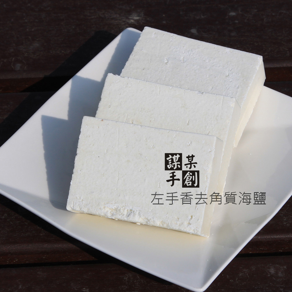 SF004-左手香海鹽皂