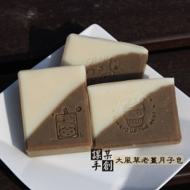SF001-大風草月子平安皂