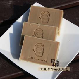 SF007-大風草平安萬用皂-預購賣場