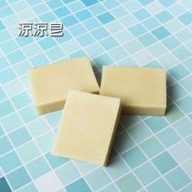 SF011-涼涼皂
