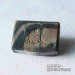 SF021-紫草苦楝豆漿皂