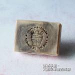 SF023-大風草米糠杏桃皂