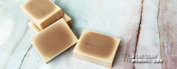 皂用常用油品特性
